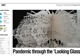 Shanghai Daily— Pandemic through the 'Looking Glass'