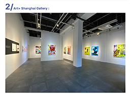 CULTURE: Où trouver des galeries francophones à Shanghai?
