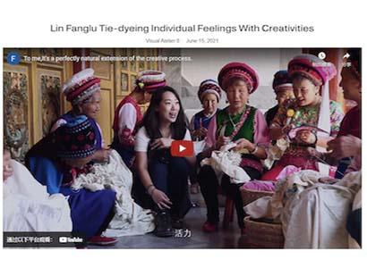 Visual Atelier 8   Lin Fanglu Tie-dyeing Individual Feelings With Creativities
